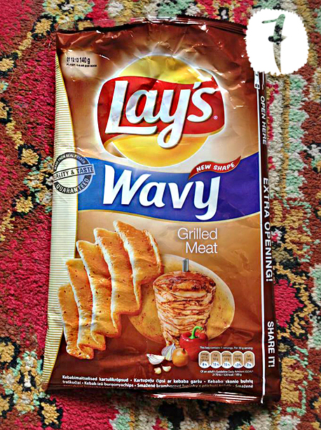 lays_grilled_meat